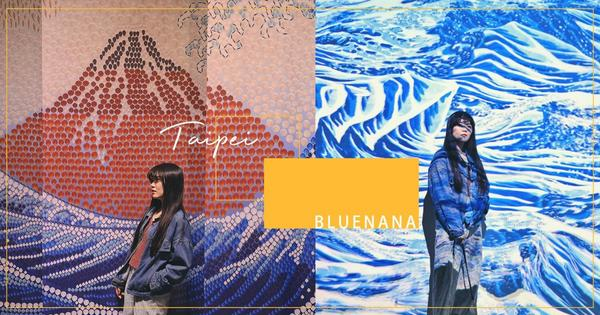 百件日本國寶級浮世繪全面揭密,深入江戶風華的五大浮世繪師展【台北 中正紀念堂】浮世繪這名詞對很多人來