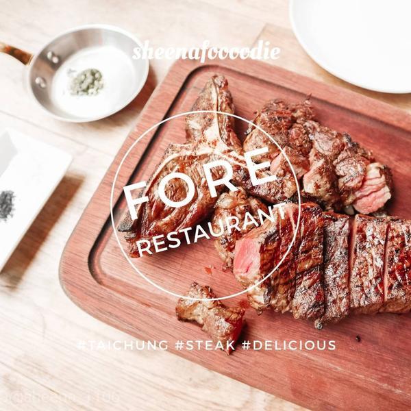 【台中美食】FORE Restaurant -柴燒牛排 | 慶生過節好選擇! 激推台中高級餐廳 吃過