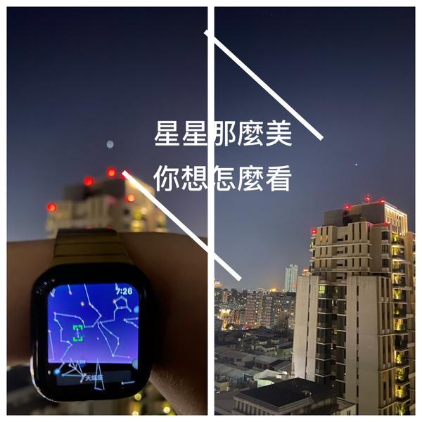 手錶帶你看整片星空★本身不是一個錶控,所以追隨這類型的3C時尚總是落人家很多拍,終於在今年生日收到了