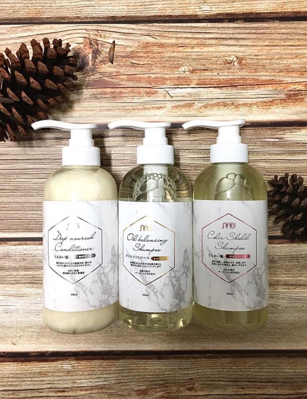 超美洗護革命!大理石紋包裝讓浴室更有質感PINGO與NABI都是HAIR美髮網旗下代理品牌,這次NA
