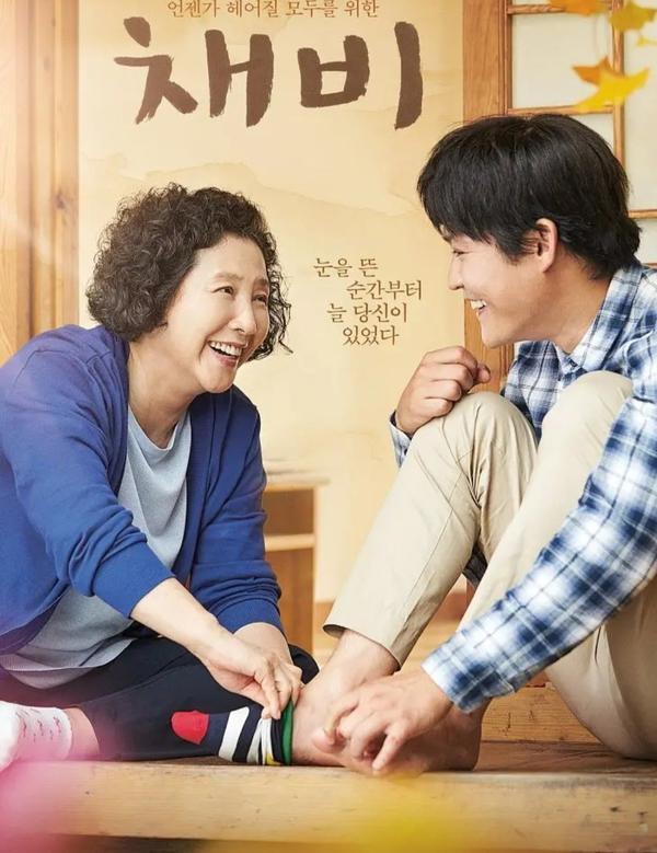 韓國電影分享·片名:最美的約定 ·簡介: 故事主要描述一個已經30歲但是智力水平大概只停留在10歲的