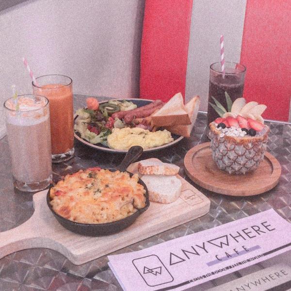 ❀ 台北︱松山區-南京三民 ❀ Anywhere Cafe︱一間咖啡廳帶你環遊世界享受異國風情