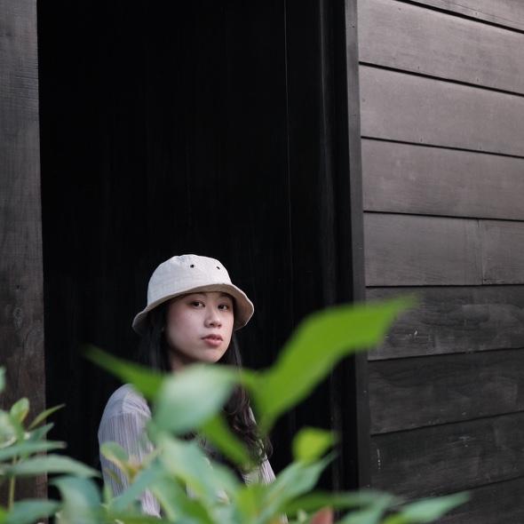 Uni Chao
