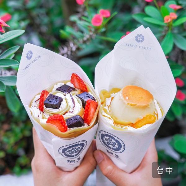 有豐富口味的可麗餅🔥提拉米蘇起司蛋糕🍰超美味~📍台中•北區 🌟桐生日式可麗餅🌟 —————