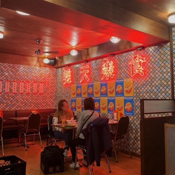 港式/泰式/韓式皆有の美天餐室🤤昨天去吃有名很久的港式餐廳~~~ 後來才發現根本不只有港式!!!?