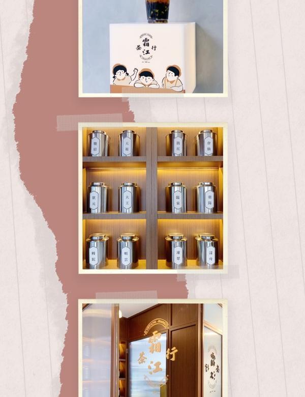 台中豐原-復古老茶行「霜江茶行」主打奶蓋和冬瓜茶系列飲品 所以這次點冬瓜蜜百香加珍珠 半糖剛好,本土