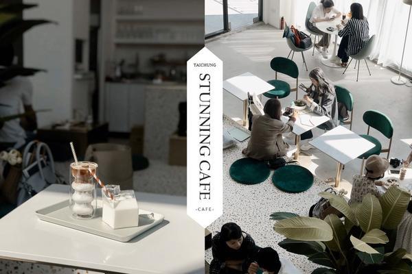 吃吃 | 台中 STUNNING CAFE 屬於妳的美好漫時光,純白韓系服飾複合咖啡廳。午後與友人吃