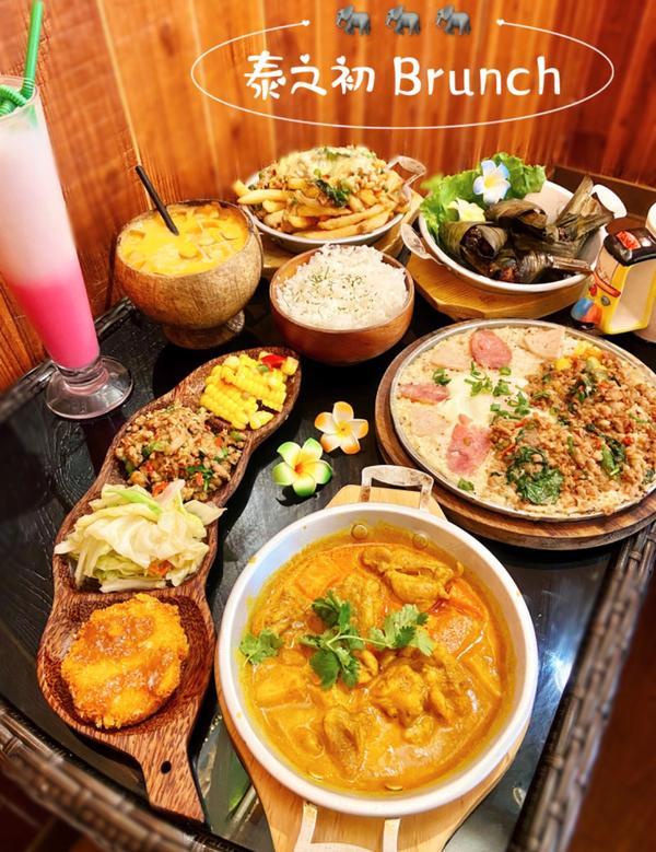 泰式早午餐吃起來一般早午餐不是中式就是西式。這次帶佑佑先生來體驗泰式早午餐,這家位於板橋江子翠捷運站
