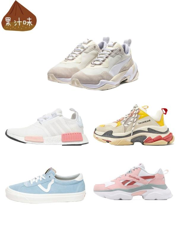 最多人買這雙! 最好看的球鞋【可愛色系part1】#果汁愛買鞋#老爹鞋#球鞋