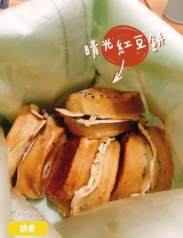 【台北大安區-晴光紅豆餅】飯後小點心(小點心?) 先森最愛的紅豆餅  每次經過 都要買個一袋回家 (