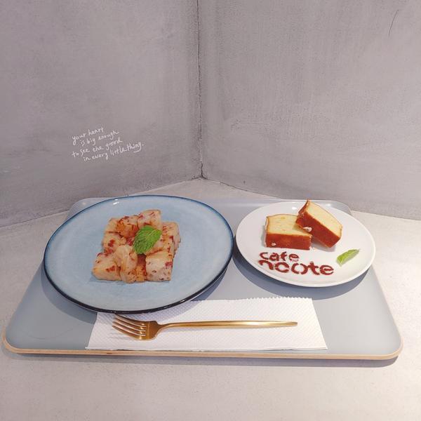 Cafe noote 不限時~韓風咖啡廳 in 板橋 越來越多厲害的咖啡廳在板橋出現了!! Cafe