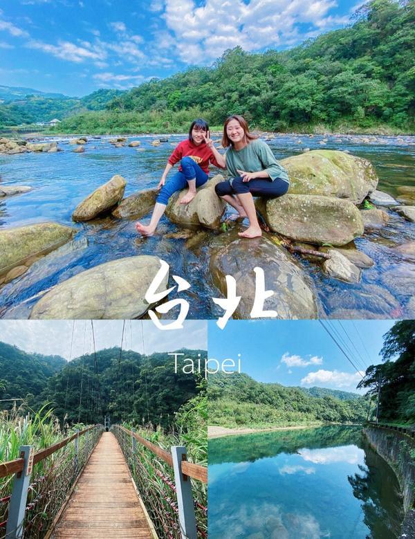 🌻台北🌻大舌湖步道~玩水、登山、茶園還有吊橋可以欣賞,絕美的登山步道就在台北❤️今天要來介紹有著