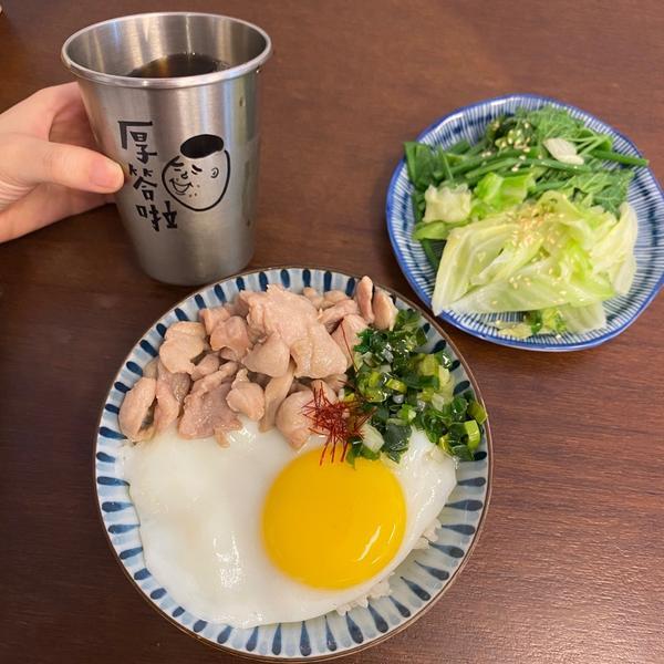 [花蓮]日系清新小店•蔥油雞飯🍚🐔📍飯人rice man 🥄蔥油雞飯(加半熟蛋)$55 🥄