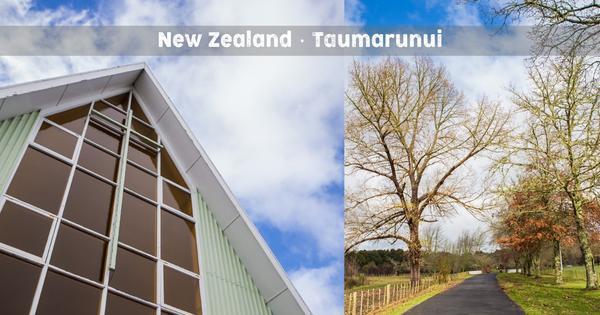 【紐西蘭】陶馬魯努伊 Taumarunui | 公路與火車的中繼站從斯特拉福Stratford開上了