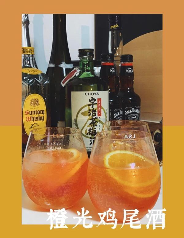 今晚在家喝|自製三款超簡單人氣調酒- 台灣現在處於新冠狀肺炎的非常時期,連我們公司都採取了在家遠端工