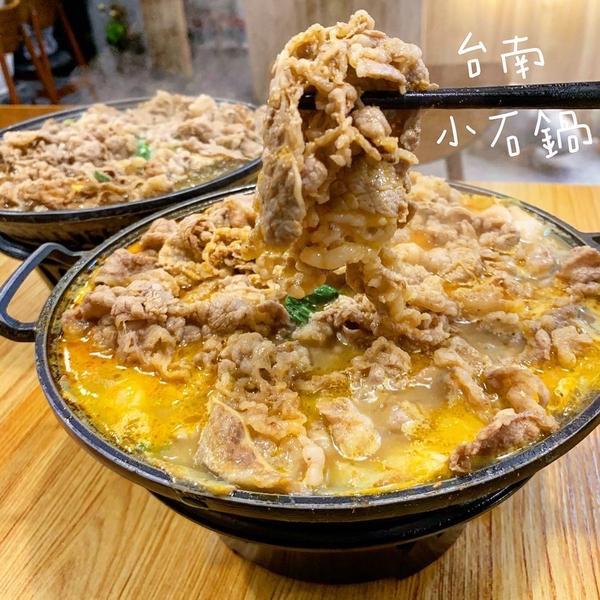 台南·美食|小石鍋|超狂肉肉海!還有霜淇淋吃到飽!台南 東區 - 小石鍋 孜然藥膳鍋(肉加量) 19
