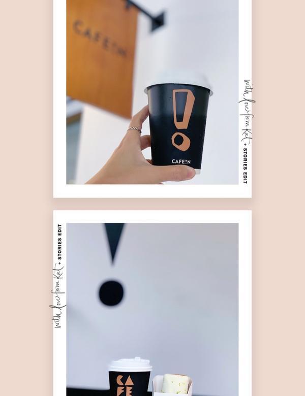 台北大安-人氣必打卡質感咖啡「CAFE!N」熱門咖啡必打卡「CAFE!N」這次來延吉街的分店主要以外