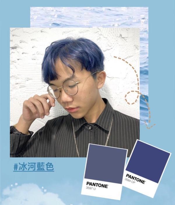 2020冰河藍色♡Pantone公布2020年度代表色! 揮別2018紫外光與2019珊瑚橘 百搭經
