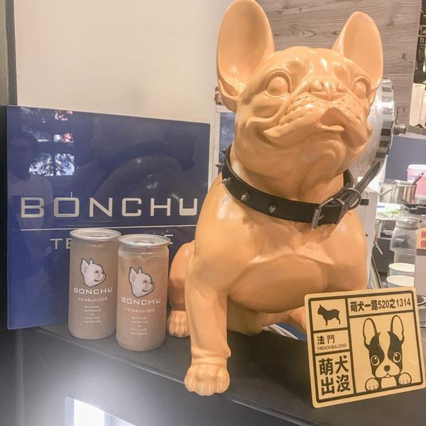 ❀ 台北︱信義區-台北101 ❀ BONCHu 創意鮮果茶飲︱喝飲料有著超萌法鬥瓶身還可以做公益呢!