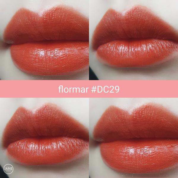 flormar DC29 大名鼎鼎的髒橘色 最顯白的開架唇膏@flormar_taiwan  目前最