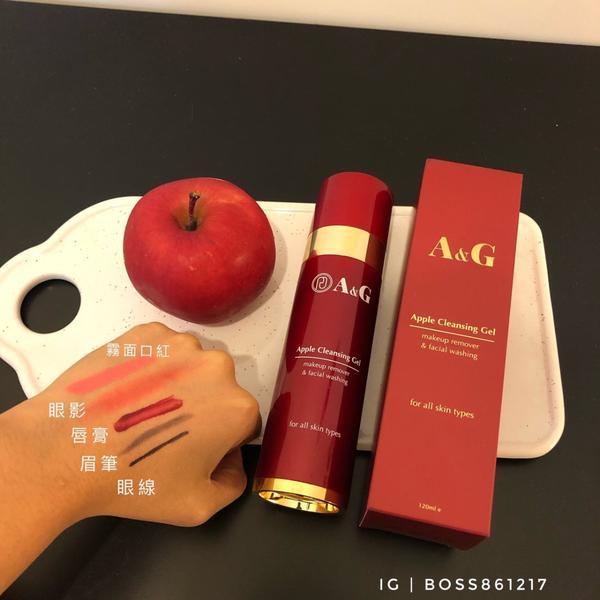 愛不釋手!讓妳有個不老蘋果肌|A&G爵密蘋果莊園【洗卸篇】最近被朋友推薦使用這款專櫃級的保養品!
