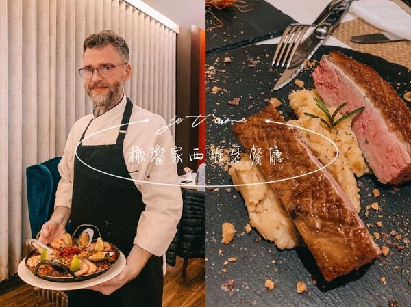 台南美食 │ 橄饗家西班牙嚴選美食 ▸ 享受西班牙道地的傳統風味▸時間:12:00-15:00,18