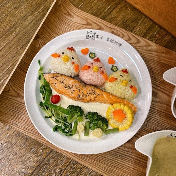 [台北|頂溪]手作日式可愛造型飯糰🍙📍果子·幸福料理 🥄牛肝菌原隻無骨雞腿排$300 🥄香草
