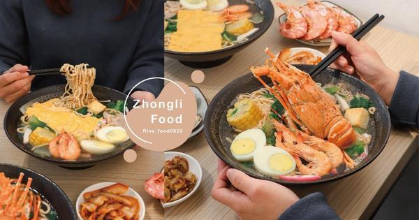 視覺系鍋燒麵❤️台灣小吃也可以吃得很精緻時間:10:30~22:00電話:0908161800地址: