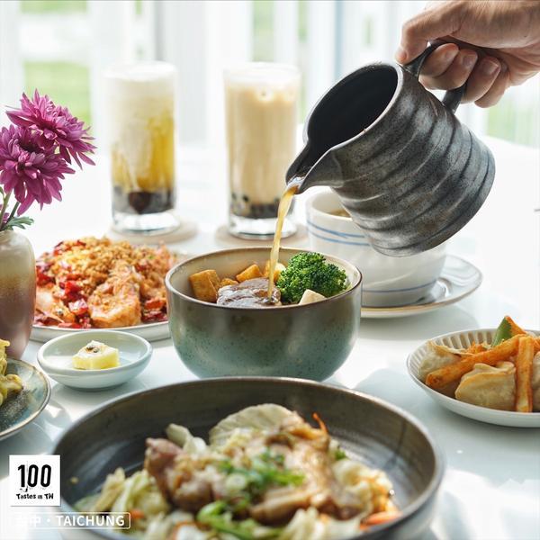 冶糖|日式老建築裡的美食饗宴!主餐的選項多元,海、陸、素食通通有!日式老建築也能化身成新景點!🏣