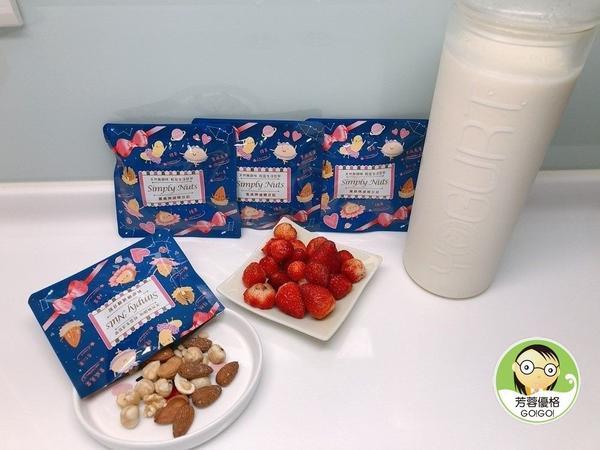 草莓優格堅果杯❤使用甜心優格菌來自製優格, 加上新鮮草莓和無調味堅果, 甜心優格微甜~ 不需加入任何