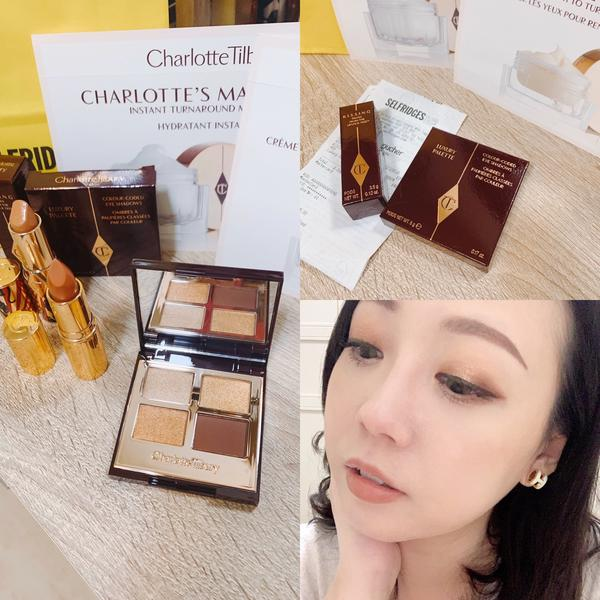 我的第一盤Charlotte Tilbury / The Queen of glow 👸 是的、都