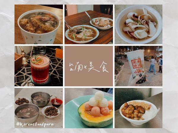 「台南✖️美食」必看!必吃!👉🏻台南美食超快速攻略🍽-中午前就抵達台南,當然要趁人還沒這麼多的