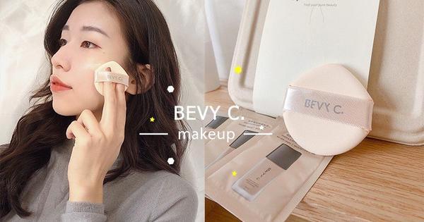 氣墊薄透妝|BEVY C.熱銷經典商品「光透幻白妝前保濕精華」&「專利抗菌氣墊粉撲」氣墊剛夯的時候,