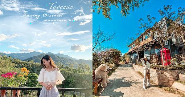 【桃園|復興】台七線上的景觀咖啡廳,坐擁碧水藍天的美景