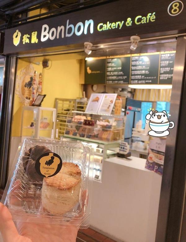 【善導寺美食】松鼠Bonbon-濃濃焦糖香的天使可麗露。♡松鼠Bonbon位在華山市場二樓,在有名的