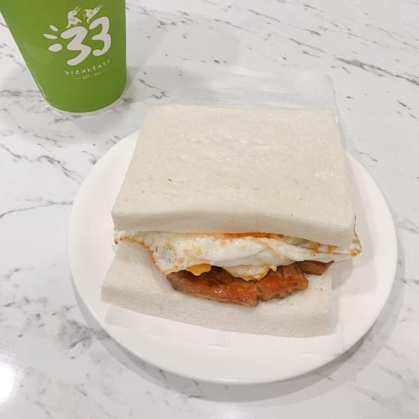 三三活力早餐《新北捷運大坪林站》台中肉蛋吐司在台北吃的到😋肉蛋吐司好好吃啊❤️❤️❤️ 位於大坪林