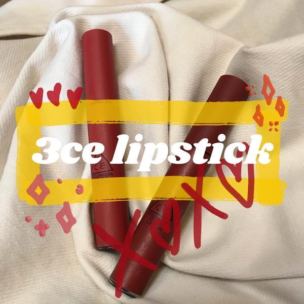 3ce唇釉分享今天要分享老網紅了 3ce的taupe真的紅超久的😂 他能紅這麼久也不是沒有原因的,