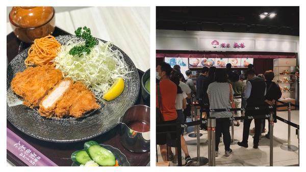 新竹美食❗️全台首店銀座梅林❗️超人氣日式炸豬排✨✨✨📍新竹 | #銀座梅林 | ▶️右滑菜單 .