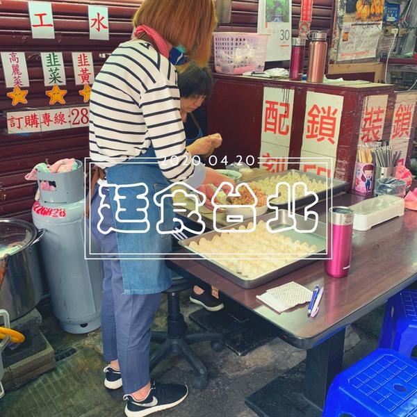 廷食台北📍巷口水餃🥟  😋⭐️⭐️⭐️⭐️⭐️⭐️  北護學生推薦👍 好吃手工水餃 料多實在
