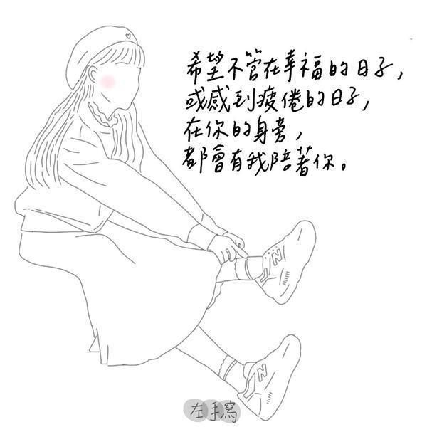 《Give you my heart》🌼這是IU在愛的迫降播到後面時唱的 光是很輕很柔的歌聲加上很