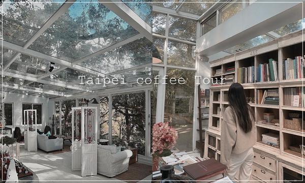 [ 台北  | 不能出國悶壞了?台灣也有這麼美的仙境咖啡廳 ]+因為疫情持續延燒各個國家都以發出邊境