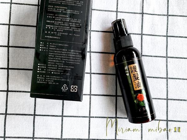 皮膚友善的護髮油|耕心田山茶花護髮油最近意外發現了古寶無患子的護髮油,我已經使用了一週(只在髮尾使用