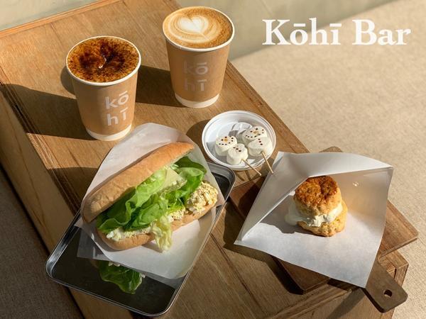 📍台北|信義安和站|Kōhī Bar外帶咖啡戶外區陽光無敵/療癒雪人棉花糖/悄悄好食美味司康一次擁