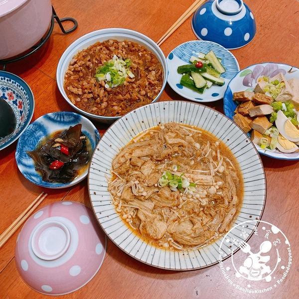 【自己煮美食】--- 嚼嚼學象廚的金菇豆皮參考食譜#會開瓦斯就會煮P182by大象主廚@e.g.ki