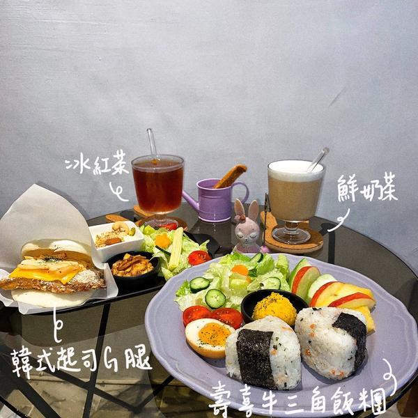[台北 六張犁]兔子餐廳🐰📍兔dreams 🥄壽喜牛三角飯糰套餐$290👍🏻 🥄韓式起司