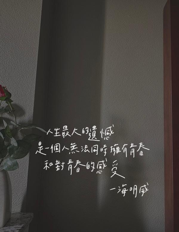 ✍🏼手寫溫度 / 海明威- #手寫語錄#手寫文字#手寫 #handwriting#handwrit