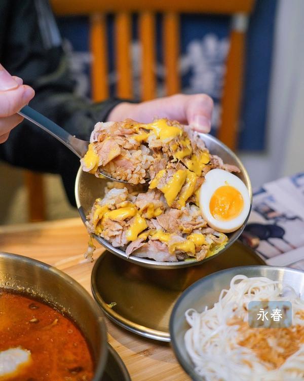 平價好吃的濃厚雞湯店!手做為主滿滿誠意❤️📍台北•永春站 🌟春寅食堂🌟 - 🔻濃厚雞白麻油湯