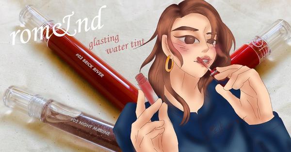 rom&nd glasting water tint 2色唇釉+1色唇蜜嗨嗨~我是零米~(ˊˇˋ)這