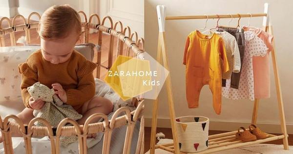 媽咪一看就心花怒放的時尚滿月禮物!不可錯過的ZARA HOME六大類育嬰用品
