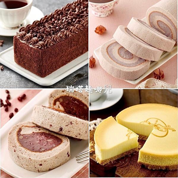 [趣美食]蛋糕好時光|芋泥控的最愛《香帥蛋糕》節日推優惠·團購揪起來·家鄉的味道#芋泥控
